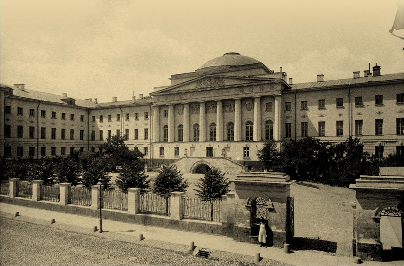Здание Московского университета. 1900-е годы