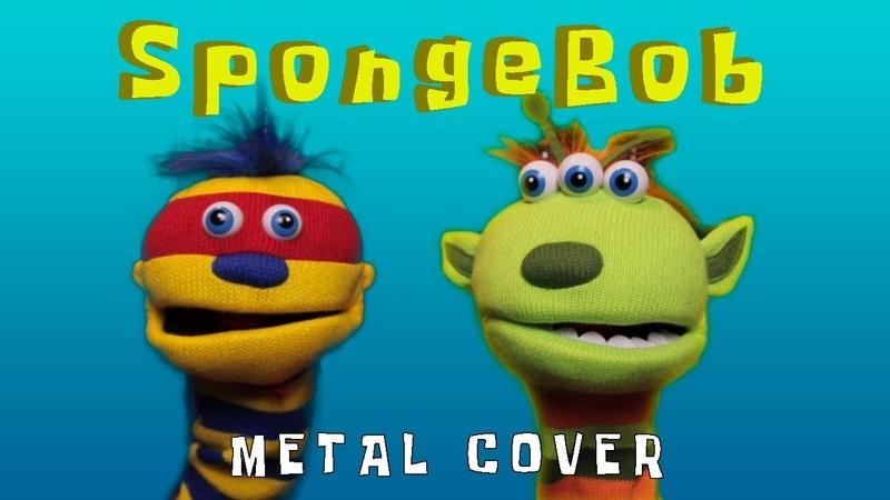SpongeBob Theme Song (metal cover by Leo Moracchioli)