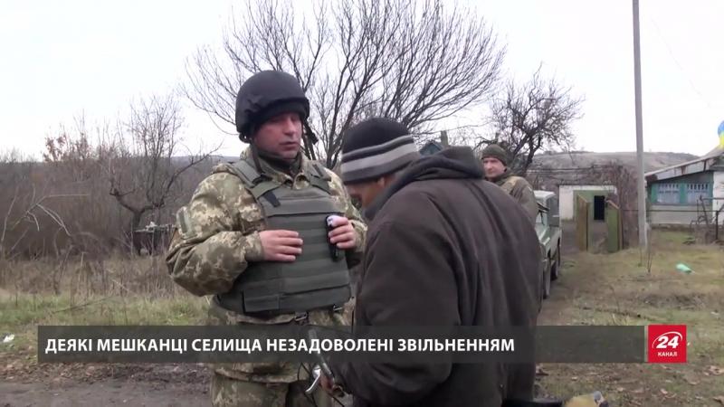 Моя родіна – країна Донбас, – як жителі Травневого р... [720p]