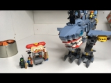 LEGO  ninjago movie 70610