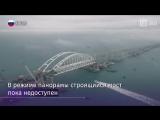 Яндекс распознал Крымский мост