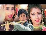 First Love Letter Full Movie Hindi (720HD) 1991u
