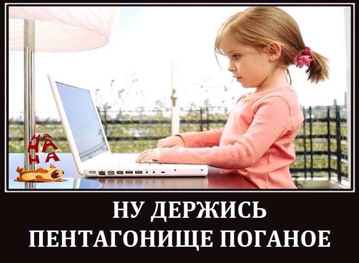 https://pp.userapi.com/c824602/v824602679/14db47/7S3WCLU2eVg.jpg