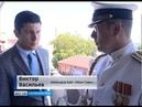 На большом десантном корабле «Иван Грен» подняли Андреевский флаг