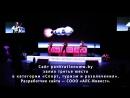 Tibo-2018. Белорусская федерация панкратиона и смешанных боевых единоборств получает приз от министра спорта