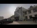 казахский клип