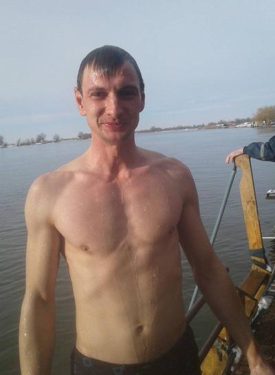 Віктор Чуй