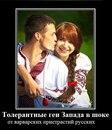 Валерий Некрасов фото #4