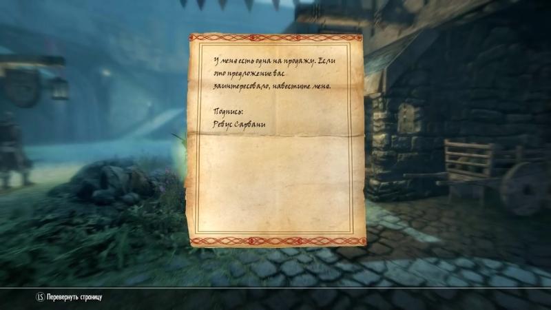 INDA Game Skyrim Монстр из Морровинда Отсылка Creation Club