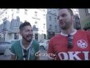 иностранцы в шоке от ЧМ 2018 в России[MDK DAGESTAN]