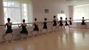 Урок классического танца. Разогрев. Педагог-хореограф О.Алферова