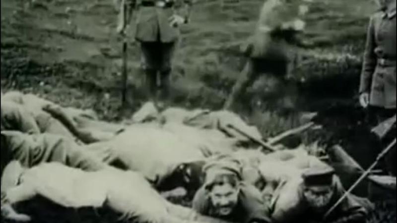 Белый террор. Бандиты Юденича расстреливают рабочих и крестьян
