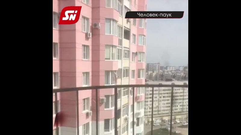 Обнаженный мужчина напугал жителей Ставрополя