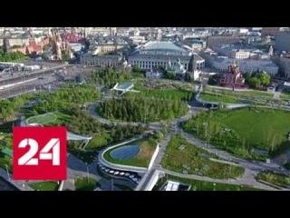 Невероятная трансформация: Москва поразила иностранных архитекторов - Россия 24