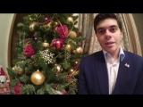 Новогоднее обращение представителя массового направления Студенческого совета