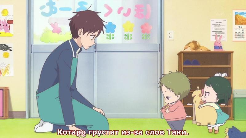 Школьные няни 2 серия [Русские субтитры AniPlay.TV] Gakuen babysitters