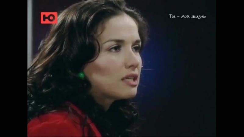 Сериал Sos mi vida Ты моя жизнь серия 143 с участием актера Густаво Бермудес Виктор Лобо