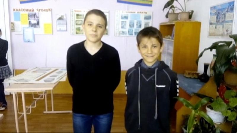 Школьный видео опрос