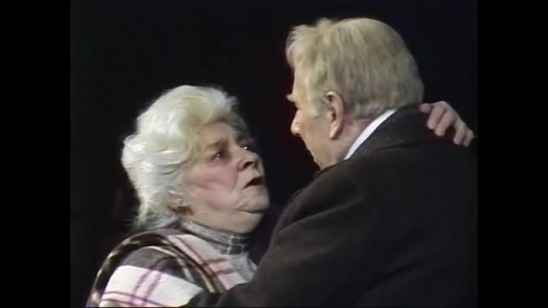 Отрывок из спектакля Дальше -- тишина, р-р А.Эфрос.