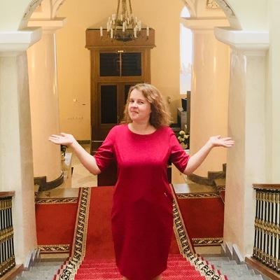 Екатерина Халаимова