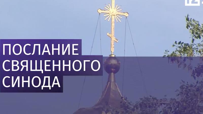 Патриарх Кирилл обеспокоен разрушением церковного единства на Украине