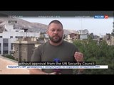 EXCLUSIVE! Syrias Missile Defense Systems Continue to Shield Country Israeli Missiles Intercepted