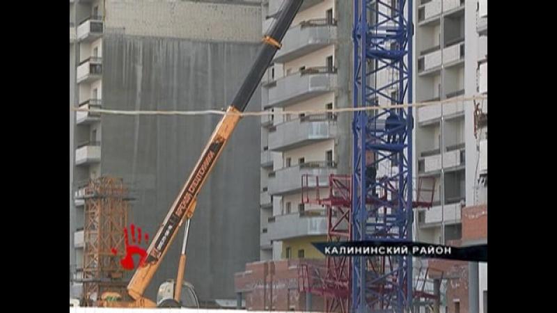 Прокуратура проверит соблюдения техники безопасности на челябинской стройке где упали части стрелы башенного крана