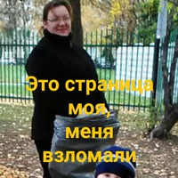 Татьяна Лёвина