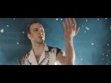 АрктидА - Зачем мы уходим? (Official Video)