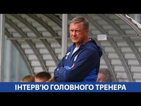 Олександр ХАЦКЕВИЧ «Швидкість і бачення гри були на хорошому рівні»