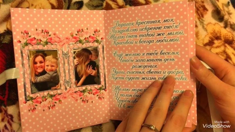 Шокобокс-книга «С Днём рождения» » Freewka.com - Смотреть онлайн в хорощем качестве