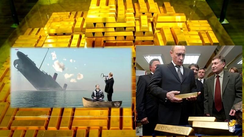 Путин готовит очередной мега грабеж РФ
