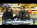 Прострочено майже все СПОЖИВАЧ перевірив продуктовий супермаркет у Прилуках