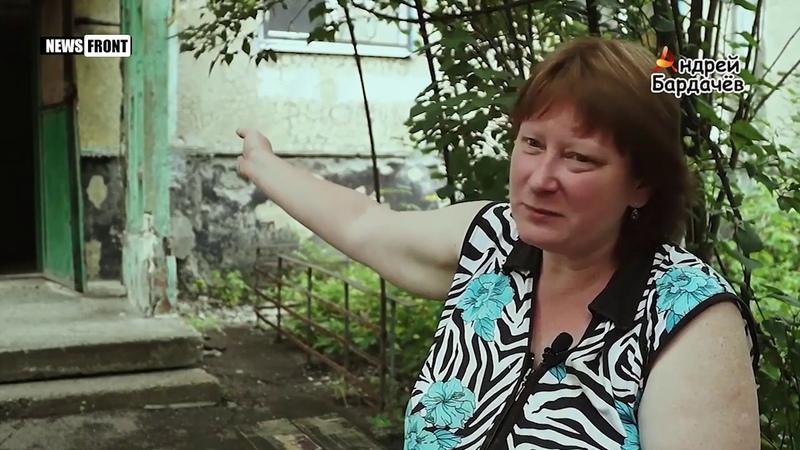 «Донбасс — русский!»: Жительница ДНР о возвращении Донбасса на Украину