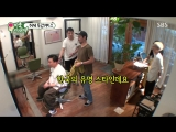My Ugly Duckling 180708 Episode 95