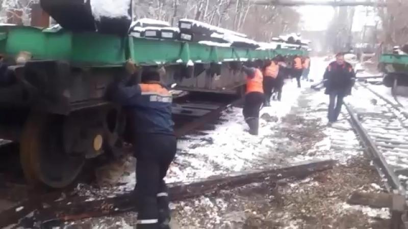 Немного о железной дороге ...