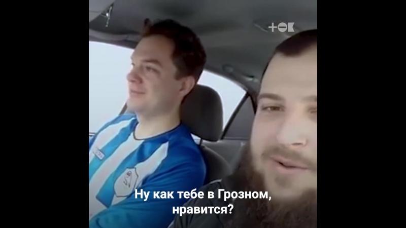 Британец приехал в Грозный и вышел на утреннюю пробежку Правда не учел один ню 1080p mp4