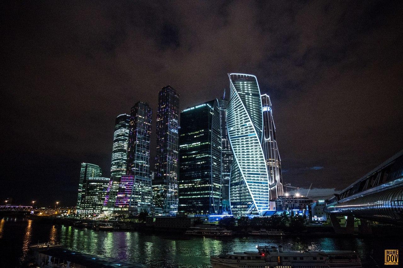 Москва Сити — 2015