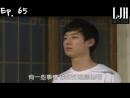 Three Sisters 61-65 ep (Lee Je Hoon cut )