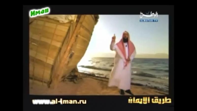 Набиль Аль Авады|Нух часть 2