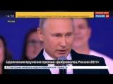 Владимир Путин пообещал в скором времени принять решение об участии в выборах 2018 года.