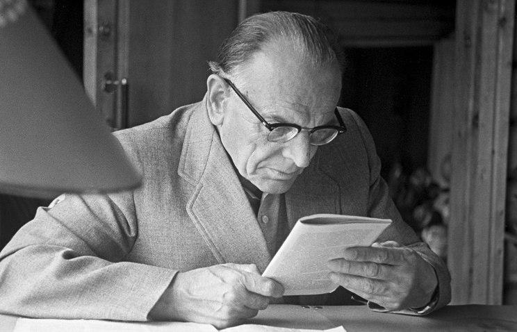 Константин Паустовский входил в число кандидатов на Нобелевскую премию в 1967 году