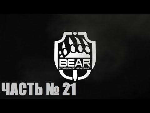 Escape from Tarkov 0 8 прохождение часть 21 Картотека ч 2