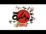 Okami HD – Трейлер к релизу игры на PS4, Xbox One и PC