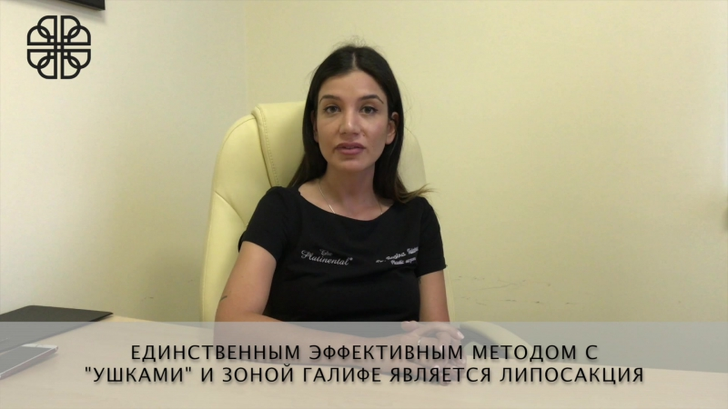 Точёная фигура и красивые руки – акция до 28 февраля у нашего хирурга Регины Тулатовой