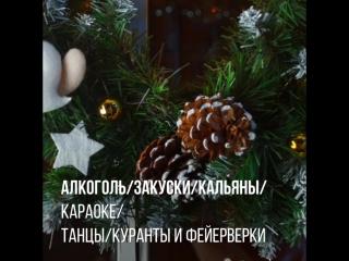 каждый вторник в 23:00 новый год)