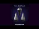 Splinta - Shock Therapy (Altitude Rising Mix)