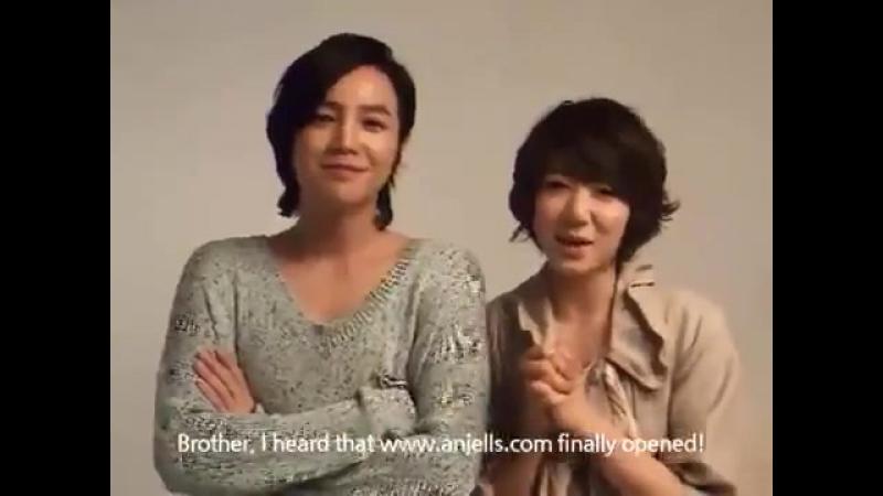 Jang Keun Suk Park Shin Hye - Grand Opening of A.N.JELL Official Website_2010.04.06