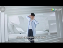 [РУСС. САБ] EXO Lay Yixing (张艺兴) -《梦想起飞 Dream High》MV