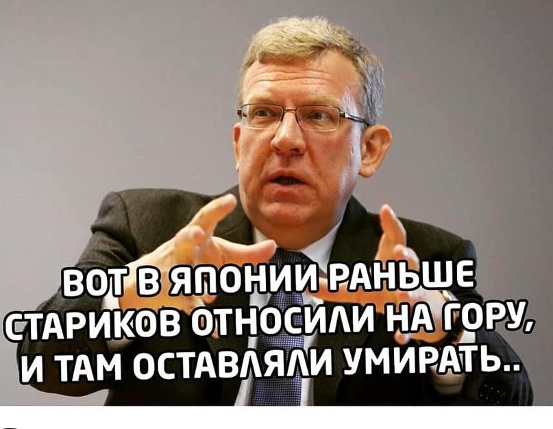 Леонид Дзюник | Москва